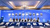 广州荔湾:打造国际茶都产业核心区