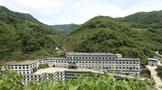紫阳县和平茶厂有限公司入选全国第七批农业产业化国家重点龙头企业公示名单
