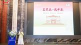 中茶黑茶跨界推广 走进第三届(上海)中国青年包装创新发展论坛