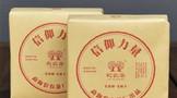 彩农茶老曼峨·2021秋老帕卡:久存味更甚、香醇糥滑