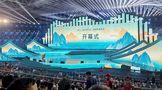 长盛川助力第十二届中国长江三峡国际旅游节