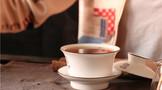 喝茶中的留根、闷泡与坐杯是什么意思?