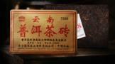 老同志2021年7588普洱茶砖:有一种配方叫做甜的純粹細腻