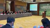 中农促茶产业委员会二届二次会员代表会议暨区域特色茶叶公园发展研讨会20日成功举办