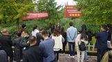 四川川西南早茶优势特色产业集群茶园绿色防控技术培训会在名山区召开