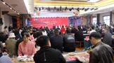 中国精神 匠心筑福——第五届湖南·安化黑茶文化节白沙溪健康黑茶高端品鉴会成功举办
