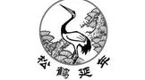 """下关""""松鹤延年""""茶:中国最成功的60岁以上品牌!"""