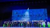 一周茶事: 安徽省拟建茶产业互联网平台;多地重大茶事活动延期!