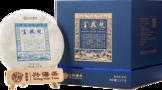 """一周热门:""""新茶饮""""进入3.0时代、兴海茶""""富兴号""""、2021北京茶叶博览会"""