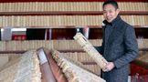 体验川藏茶马古道上蕴藏的传奇和故事