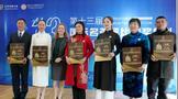 第十三届国际名茶评比颁奖典礼 两家贵州茶企揽获17项金奖!