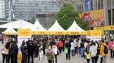 2021成都国际茶博会圆满闭幕!总成交额1.8亿元