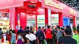 引领·活力·融合 :2021北京国际茶产业博览会圆满落幕!