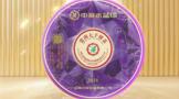 2021年中茶水蓝印熟茶:浓甜果香,醇厚回甘
