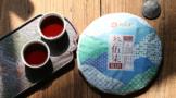 润元昌经典叁伍柒熟茶:原料配方升级,经典延续