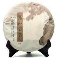 2014年中茶普洱 高山岩韵 生茶 357克