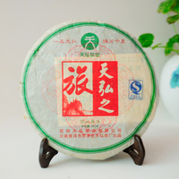 2007年天弘 天弘之旅 生茶 400克