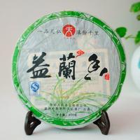 2007年天弘 益兰香 生茶 400克