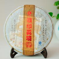 2013年天弘 龍印真境 熟茶 400克
