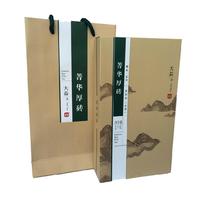 2013年大益 菁华厚砖 1301批 生茶 1000克