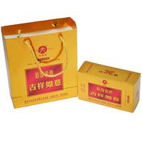 2012年天弘 吉祥如意 熟茶 450克