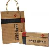 2011年天弘 易武老樹金福玉餅 熟茶 400克