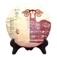 2015年中茶普洱 三羊开泰 熟茶 357克