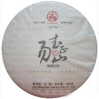 2014年八角亭 易武正山 生茶 400克