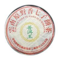 2003年八角亭 原野香 生茶 357克