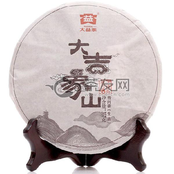 2015年大益 大吉象山 1501批 生茶 357克
