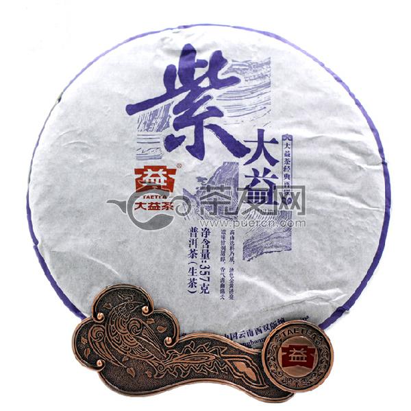 2015年大益 紫大益 1501批 生茶 357克