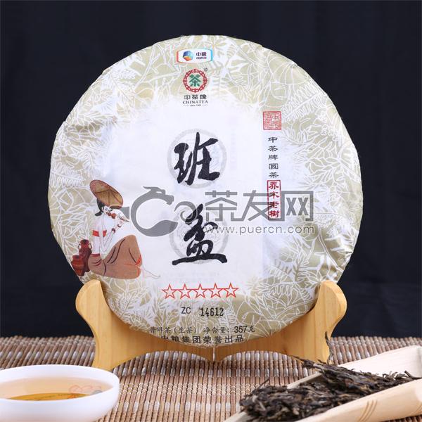 2014年中茶普洱 班盆 生茶 357克