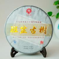 2014年天弘 班盆古樹 熟茶 357克