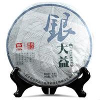 2012年大益 银大益青饼 201批 生茶 357克