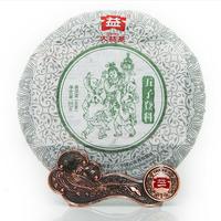 2012年大益 五子登科青饼 201批 生茶 357克
