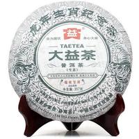2010年大益 瑞虎呈祥(1号)  生茶 357克