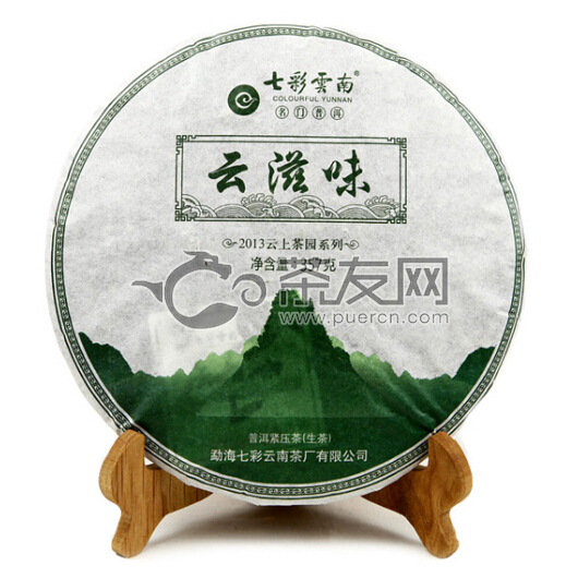 2013年七彩云南 云滋味 生茶 357克