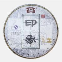 2009年大益 印象 901批 生茶 357克