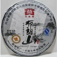 2009年大益 布朗山青饼 901批 生茶 357克