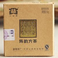 2008年大益 陈韵方砖 801批 生茶 250克