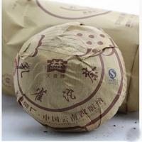 2009年大益 孔雀沱茶 901批 生茶 250克