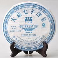 2007年大益 0732青饼 701批 生茶 357克