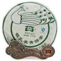 2007年大益 银孔雀青饼 701批 生茶 250克