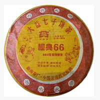 2006年大益 经典66普饼 601批 熟茶 660克