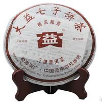 2006年大益 三级普饼 601批 熟茶 400克
