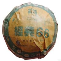 2006年大益 经典66青沱 601批 生茶 660克