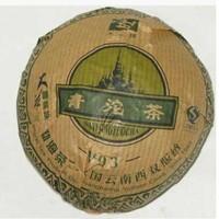 2006年大益 V93青沱 601批 生茶 250克