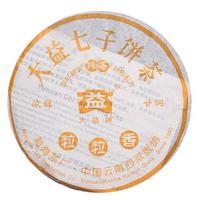 2006年大益 粒粒香普饼 601批 熟茶 200克