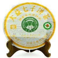 2006年大益 班章有机茶青饼 601批 生茶 400克