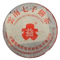 2005年大益 7542 501批 生茶 357克